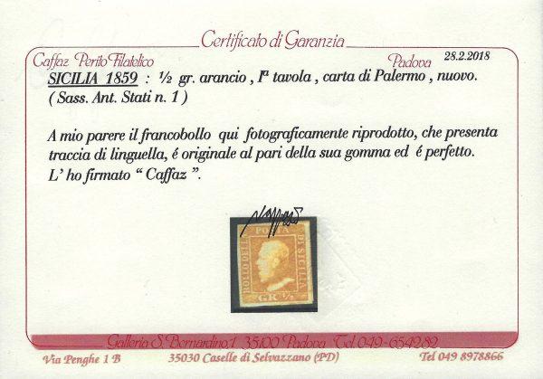 Sicilia Caffaz