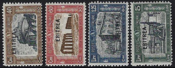 Eritrea Milizia I