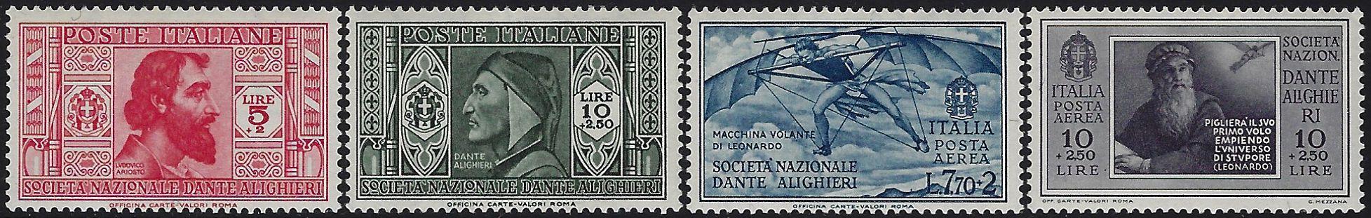 1932 Dante Alighieri MNH