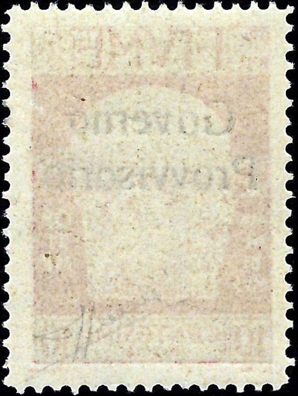 1921 Fiume n.176 MNH - Certificato Sorani
