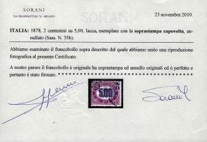 1878 servizio soprastampato varietà certificato Sorani
