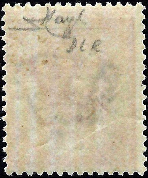 1863 2 Lire DLR MNH - Raybaudi