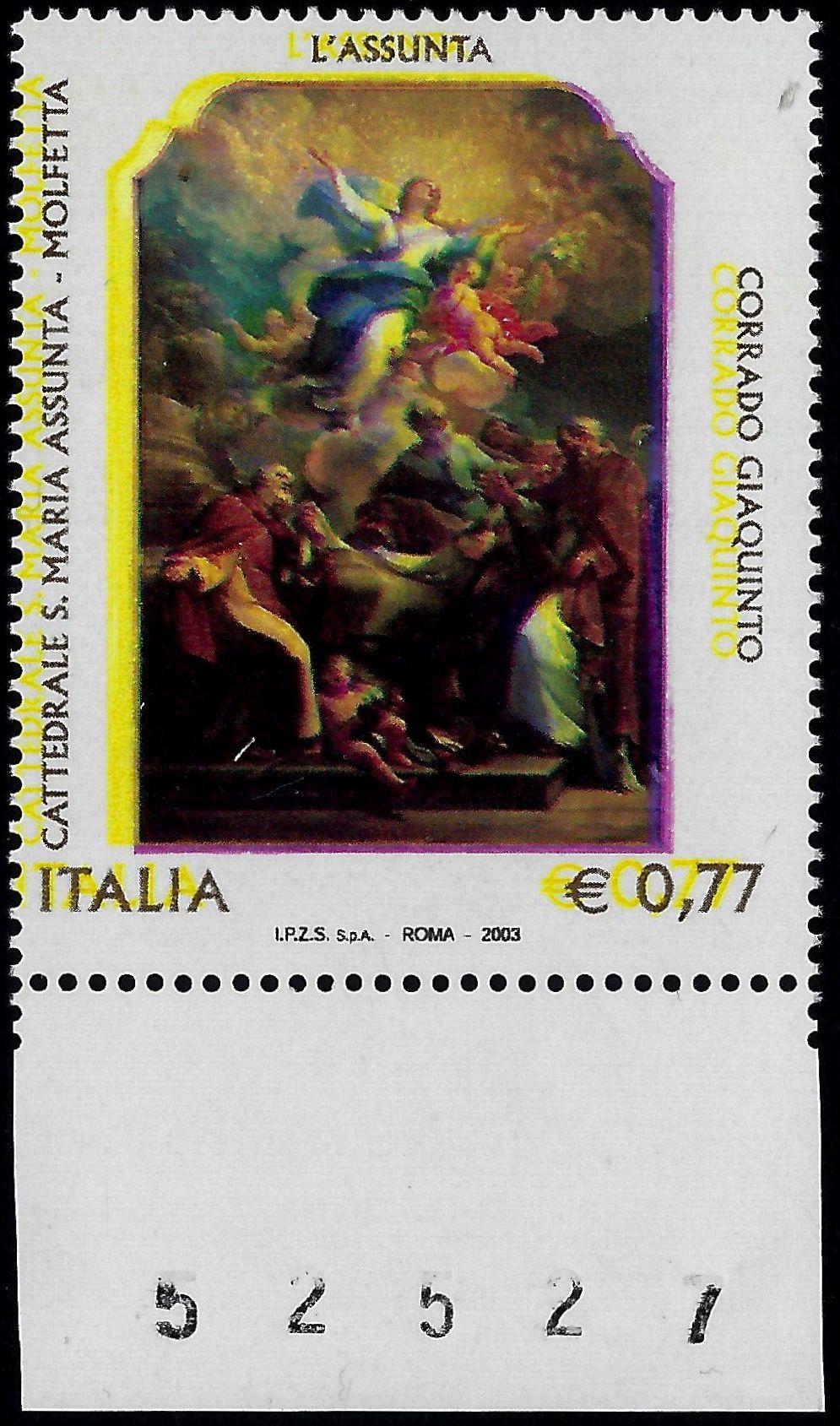 2003 Giaquinto varietà Ferrario