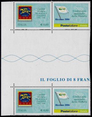"""2006 - Varietà (USFI"""" certificato Ferrario"""