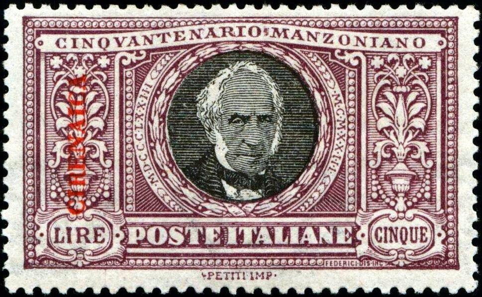 1924 - Cirenaica Lire 5 Manzoni - Raybaudi