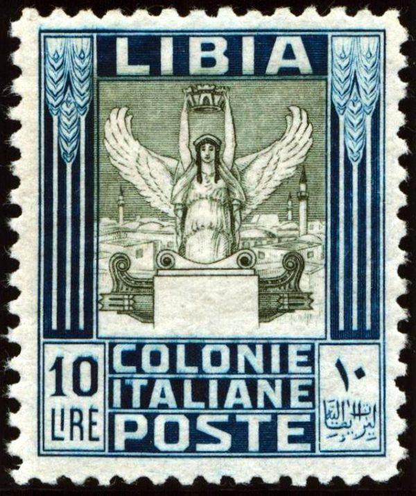 1937 Libia Pittorica Lire 10 - Toselli