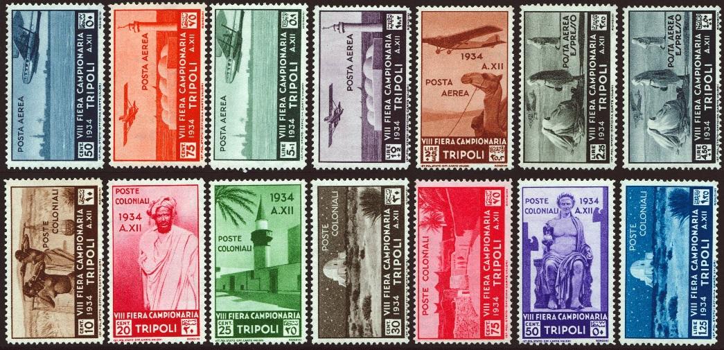 1934 Libia - 8^ Fiera (MNH) - Caffaz