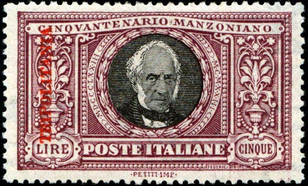 1924 Tripolitania Manzoni Sorani