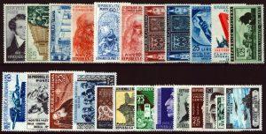 1952 annata completa PO nuova MNH