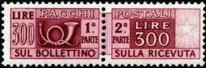 300 Lire Pacchi MNH Carraro
