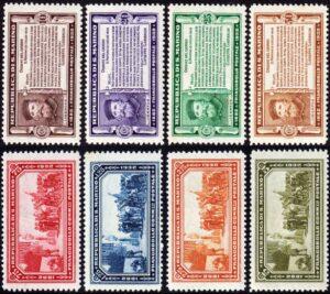 1932 Garibaldi - nuova (MNH) - Diena
