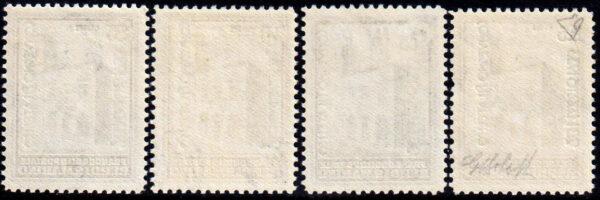 1933 Congresso Filatelico MNH nn.176/179 Bolaffi