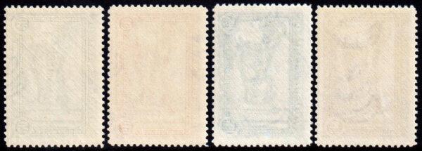 1932 Ferrovia (MNH) nn.164/167