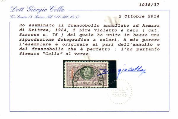 1924 Manzoni Lire 5 usato n.76 Colla