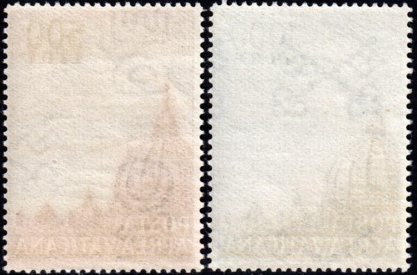 1953 Cupoloni nuovi (MNH) - nn.22/23