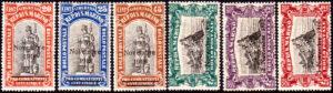 1918 Vittoria (MNH) nn.63/68